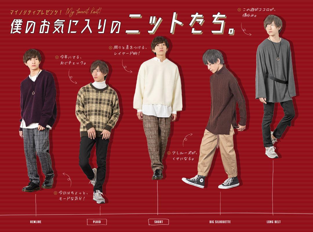 201910_knit