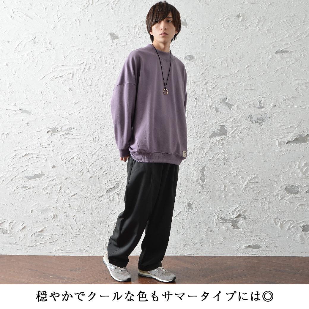 低身長メンズファッション