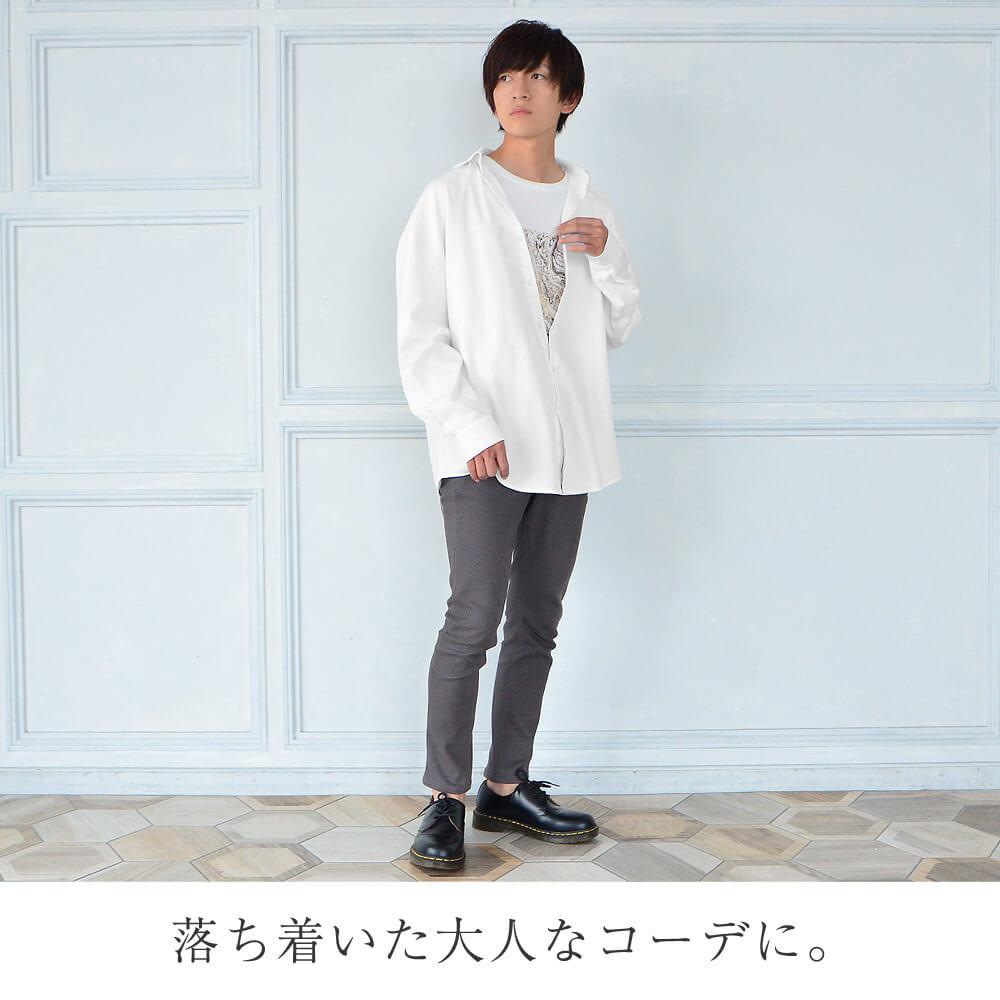 シャツ×白T×